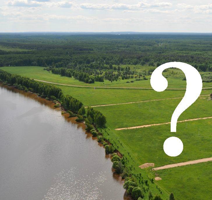 Изображение - Где и как можно узнать стоимость земельного участка по кадастровому номеру kadastrovaya_stoimost_zemelnogo_uchastka1