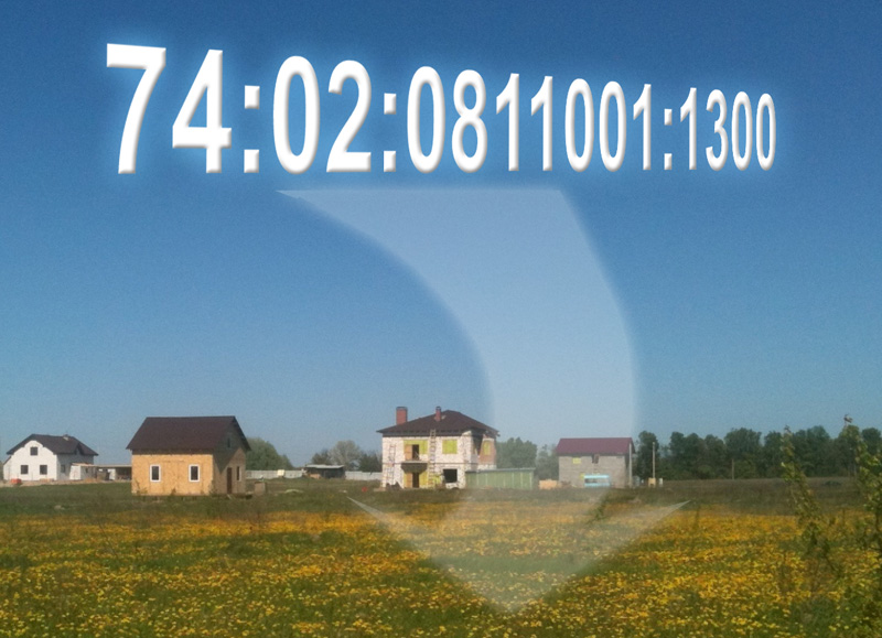 Изображение - Ищем кадастровый номер по адресу kadastrovyj_nomer_1
